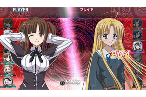 High School DxD New Fight - a Free to Play Harem RPG for ...