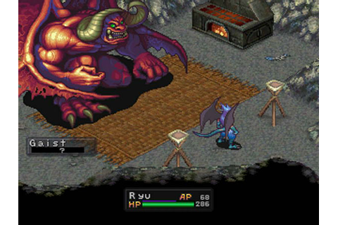 Breath of Fire III is Now on the PlayStation Store, and it ...