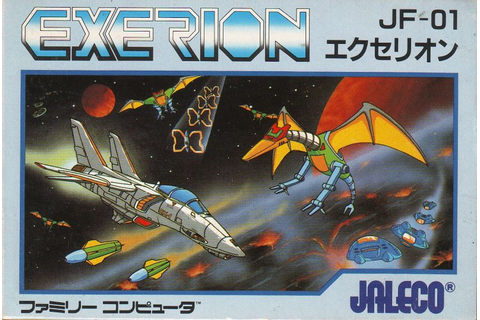 Exerion for NES (1985) - MobyGames