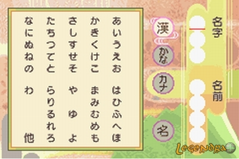 Harukanaru Toki no Naka de Game Boy Advance Screenshots ...