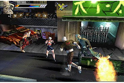 Screens: Gekido: Urban Fighters - PlayStation (9 of 13)