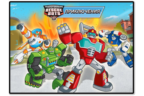 Transformers Rescue Bots: Hero download on Android free ...