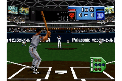 Power League Baseball 64 (1997) by Hudson Soft N64 game