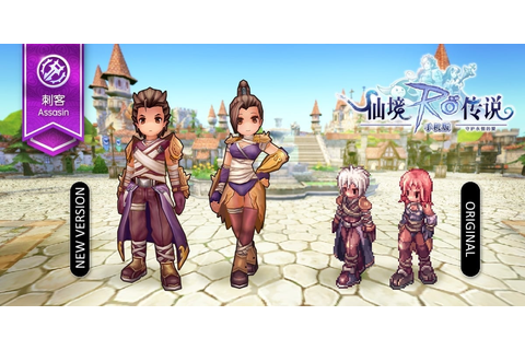 Ragnarok Mobile – New game trailer highlights classic ...