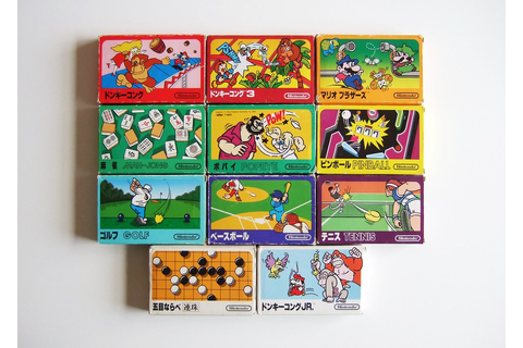 Nearly all of the 'Pulse Line' Famicom games | Not ...
