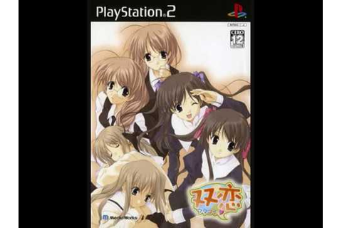 Futakoi (Playstation 2 Music Collection) - YouTube