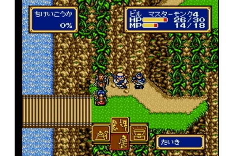 This Map is Completed!: Game 17 - Shining Force Gaiden II ...