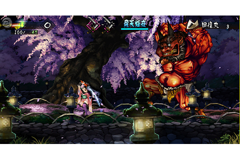 Awesome Forgotten Noughties Games - Muramasa: The Demon Blade