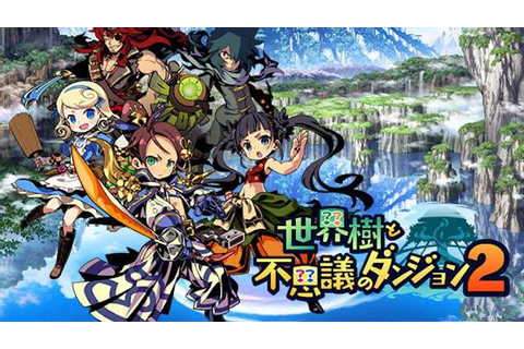 Etrian Mystery Dungeon 2 Debuts with 30k Copies Sold in ...
