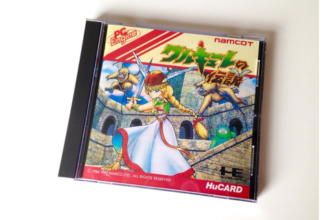 The Gay Gamer: Nice Package! (Valkyrie no Densetsu, PC Engine)