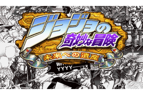 JoJo's Bizarre Adventure: Heritage for the Future Details ...