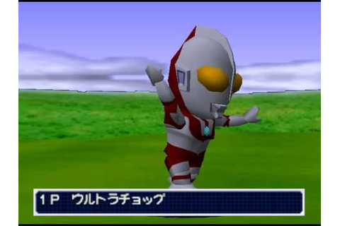 PD Ultraman Battle Collection-Gameplay - YouTube