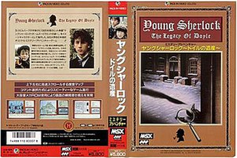 Young Sherlock: The Legacy of Doyle - Wikipedia