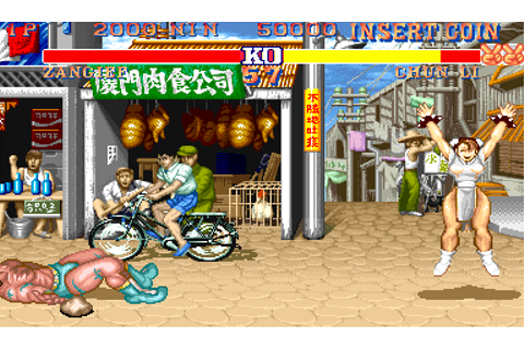 Street Fighter II': Hyper Fighting (World 921209) ROM