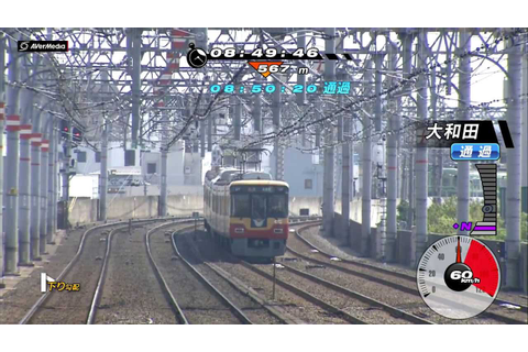 [PS3] Railfan - Kyoto-Osaka External view 1080p - YouTube