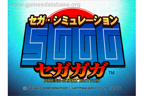 Segagaga - Sega Dreamcast - Games Database