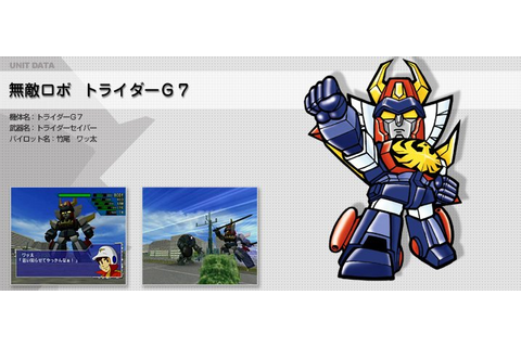 Super Robot Taisen GC Fiche RPG (reviews, previews ...