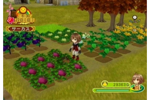 Harvest Moon: Animal Parade Reviews || Harvest Moon ...