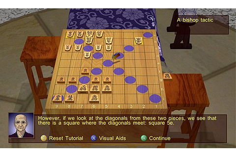 Shotest Shogi on Qwant Games