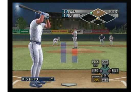 MVP Baseball 2005 Triple Play - YouTube