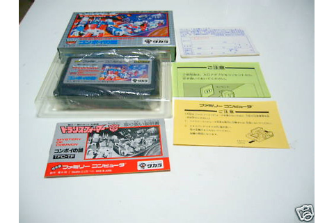 Featured Ebay Auction - Famicom NES Game Transformers ...