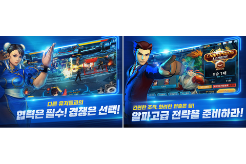 Capcom Super League Online – New hero collection mobile ...