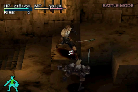 Vagrant Story Download Game | GameFabrique