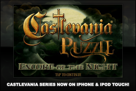 Castlevania Puzzle: Encore of the Night download - iOS ...