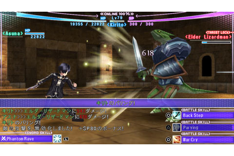 Sword Art Online Infinity Moment Psp Game Free Download ...