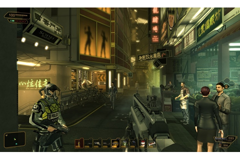 Deus Ex: Human Revolution PC Game Full - SuperNova Jogos