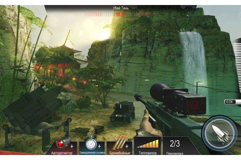 Kill Shot Bravo for PC - Free Download