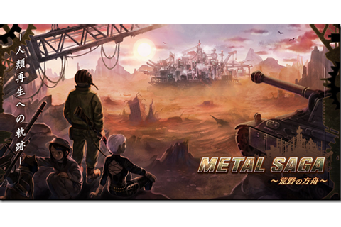 Otaku Gamers UK - News & Reviews: News: New Metal Saga in ...