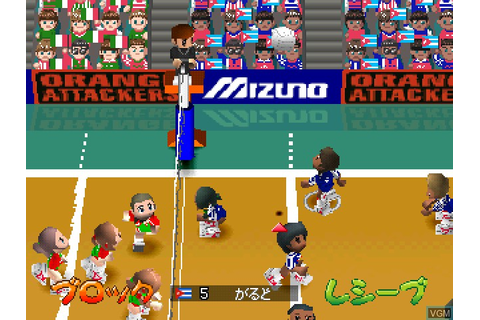 Waku Waku Volley for Sony Playstation - The Video Games Museum