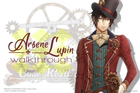 Code: Realize ~Guardian of Rebirth~ Arsene Lupin ...
