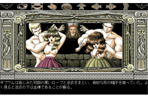 Download Dracula Hakushaku (PC-98) - My Abandonware