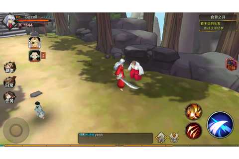 Inuyasha Online Gameplay - YouTube