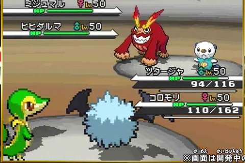 Hands-on: Pokemon White