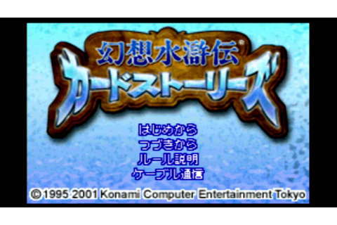 [GBA] Gensou Suikoden Card Stories - YouTube