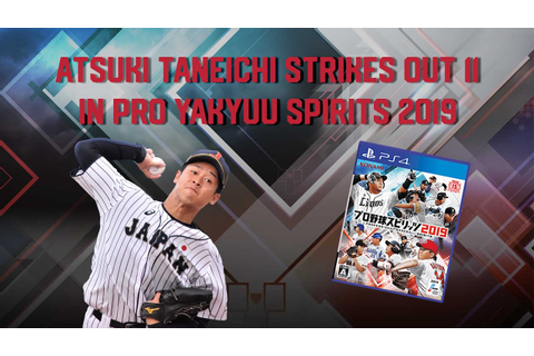 Atsuki Taneichi 11 Strikeout Game Highlights - Pro Yakyū ...