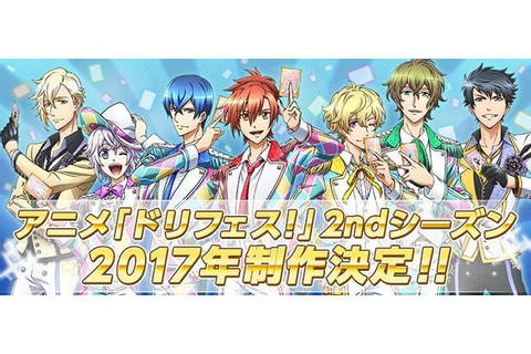 Dream Festival! Anime's 2nd Season Debuts Online on August ...