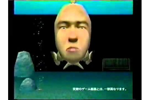Seaman (Sega Dreamcast) - Retro Video Game Commercial / Ad ...