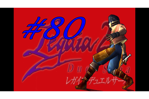 Let's Play Legaia 2 Duel Saga Part 80 - Blackmarket - YouTube
