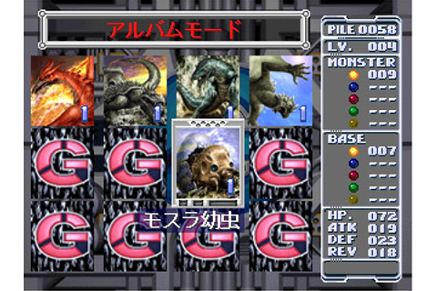 Godzilla: Trading Battle - Game Specifics