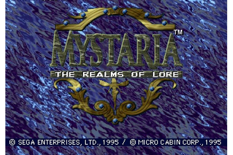 Mystaria: The Realms of Lore (1995) by Sega Saturn game