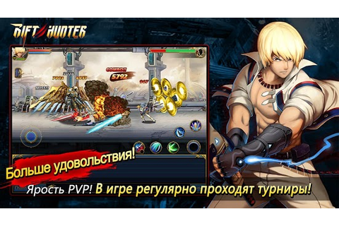 Rift Hunter » Android Games 365 - Free Android Games Download