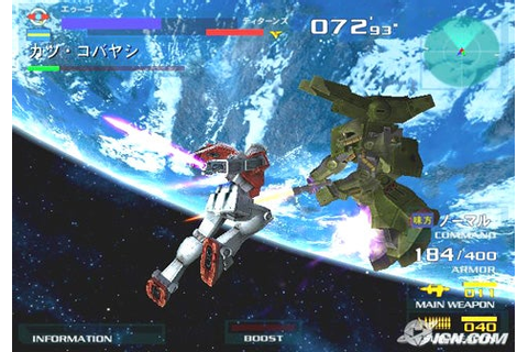 Mobile Suit Gundam: Gundam vs. Zeta Gundam - IGN