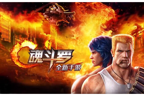 Konami and Tencent have a new Contra game coming for ...