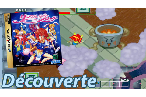 Découverte de LINKLE LIVER STORY - YouTube
