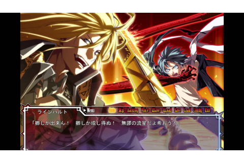 Dies Irae - Reinhard VS Ren - Three Colours Prelude (Not ...