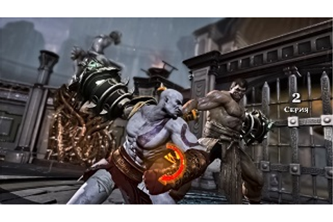 God of War video game collections | Wiki & Review | Everipedia
